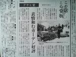 image/2012-06-21T14:03:52-1.jpg